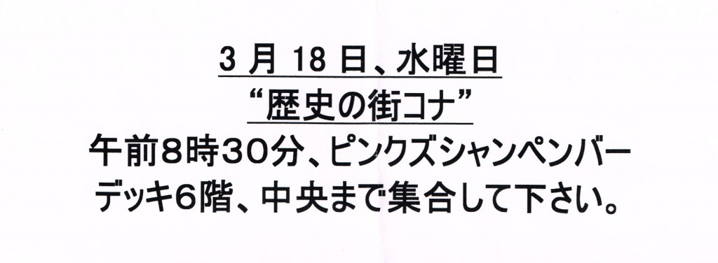 NCL5 10-1