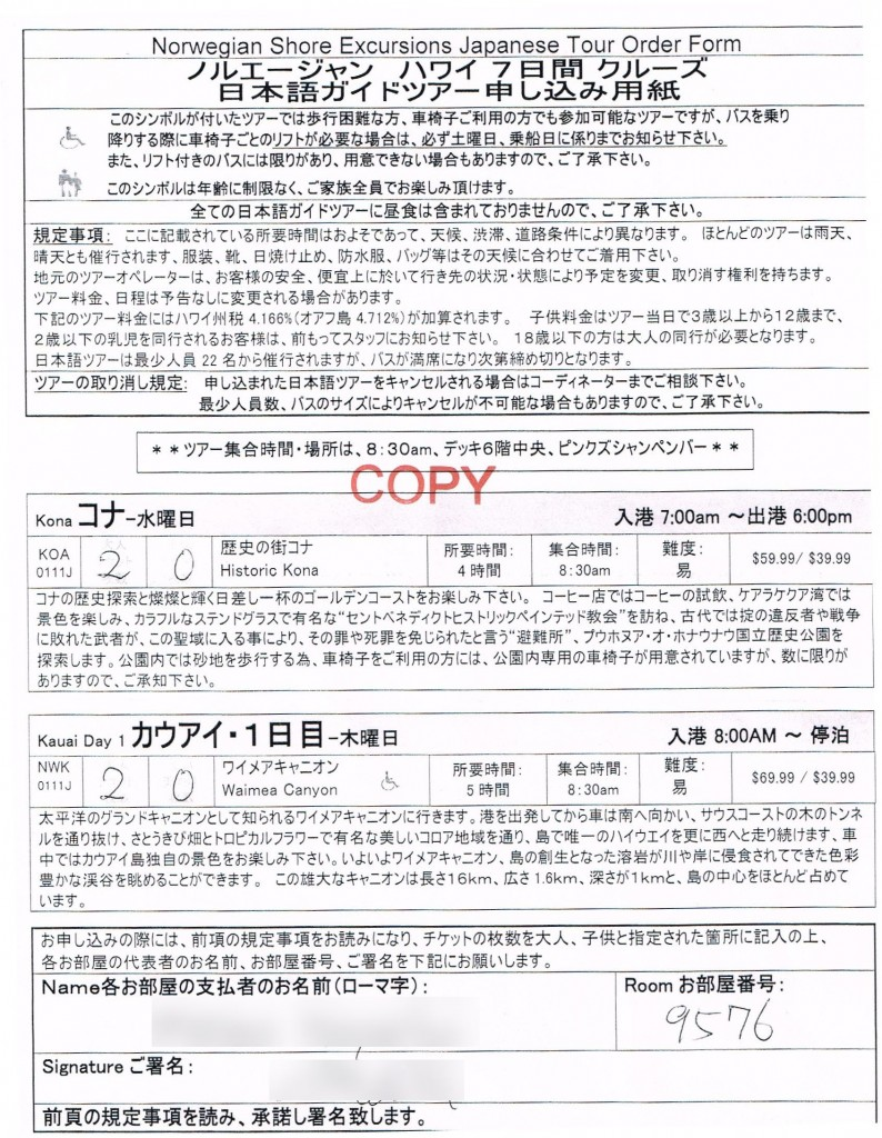 NCL5 9-1